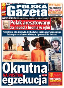 okladka pg 20 sierpnia 2014