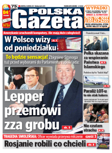 okladka pg 25 czerwca 2015