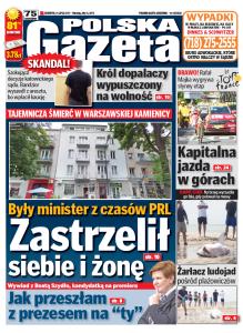okladka pg 16 lipca 2015
