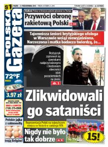 okladka-pg-21-pazdz-2016