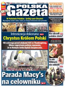 okladka-pg-21-listopada-216