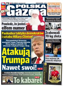 okladka-pg-13-grudnia-2016
