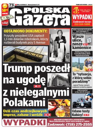 okladka pg 29 listopada 2017